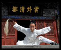 Kedi Pan, Taoist Master